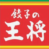 【餃子の王将】苦情受付やクレーム電話番号!本社も可?
