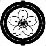 日本相撲協会の苦情クレーム電話番号!問い合わせメールも可?