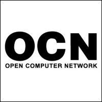 OCNの苦情クレーム電話番号!メール問い合わせも可?