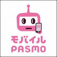 PASMOの苦情クレーム電話番号!問い合わせメールも可?