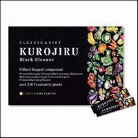 黒汁(KUROJIRU)の苦情クレーム電話番号!解約方法や口コミ評判も紹介