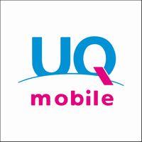 UQモバイルの苦情クレーム電話番号!本社への問い合わせは可?