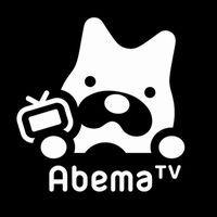 AbemaTVの苦情クレーム電話番号を調査!解約方法も紹介