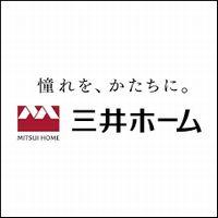 三井ホーム苦情クレーム電話番号を調査!本社への問い合わせは可?