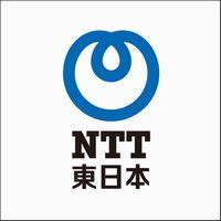 NTT東日本の苦情クレーム電話番号!問い合わせメールも可?