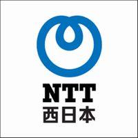 NTT西日本の苦情クレーム電話番号!問い合わせメールも可?